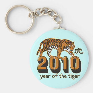 2010 Year of The Tiger Keychain