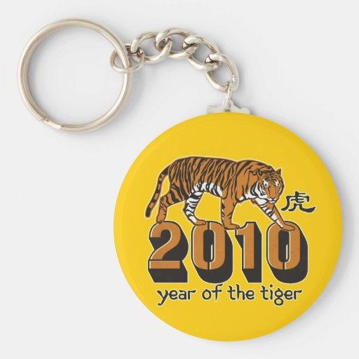 2010 Year of The Tiger Keychains
