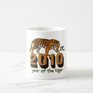 2010 Year of The Tiger Magic Mug
