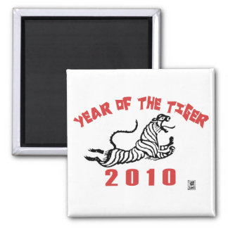 2010 Year of The Tiger Magnets