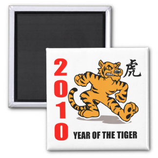 2010 Year of The Tiger Refrigerator Magnet