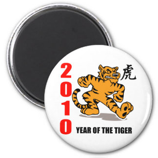 2010 Year of The Tiger Magnet