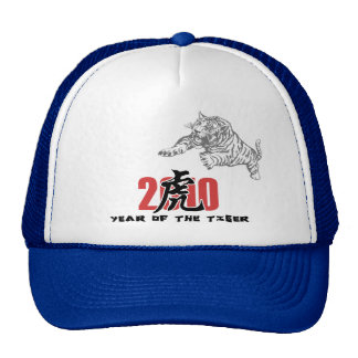 2010 Year of The Tiger Mesh Hats