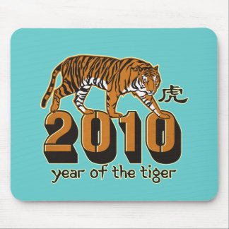 2010 Year of The Tiger Mouse Pad