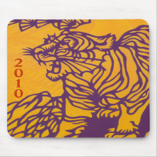 2010 Year of the Tiger Mousepad