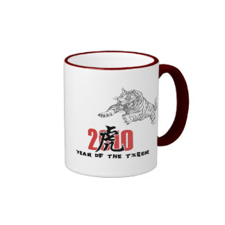 2010 Year of The Tiger Coffee Mugs