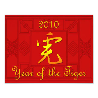2010 Year of the Tiger Notecards, Postcards