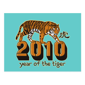 2010 Year of The Tiger Postcard