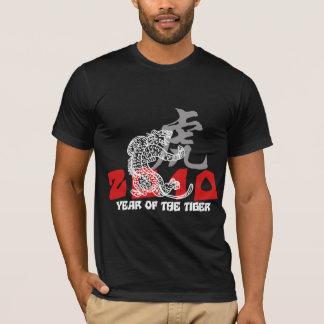 2010 Year of The Tiger Symbol Black T-Shirt