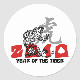 2010 Year of The Tiger Symbol Classic Round Sticker