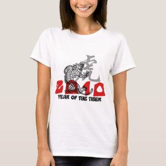 2010 Year of The Tiger Symbol T-Shirt