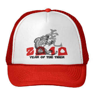 2010 Year of The Tiger Symbol Trucker Hat
