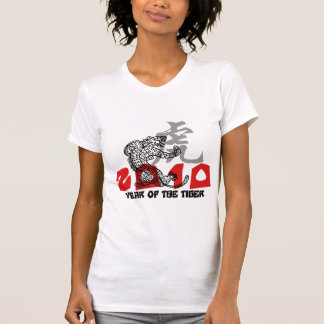 2010 Year of The Tiger Symbol Tank Tops