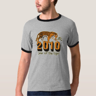 2010 Year of The Tiger Tee Shirt