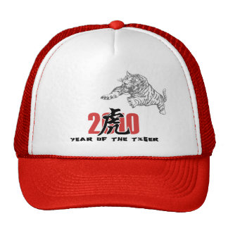 2010 Year of The Tiger Trucker Hat