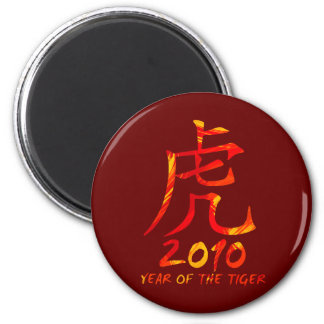 2010 Year of Tiger Symbol 2 Inch Round Magnet