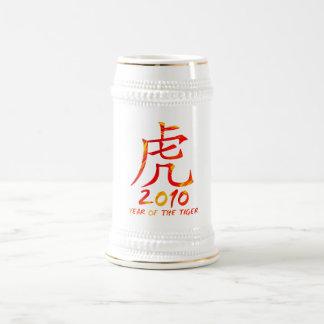 2010 Year of Tiger Symbol Beer Stein
