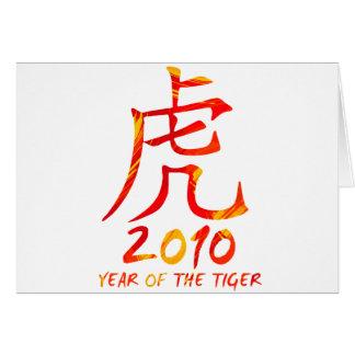 2010 Year of Tiger Symbol Card