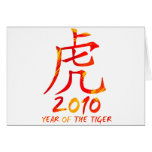 2010 Year of Tiger Symbol Cards