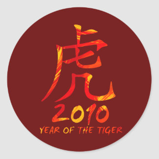 2010 Year of Tiger Symbol Classic Round Sticker