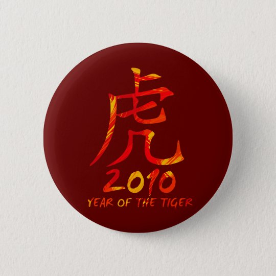 2010 Year of Tiger Symbol Pinback Button