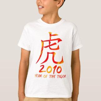 2010 Year of Tiger Symbol T-Shirt