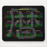 2011年カレンダー日本版 マウスパッド