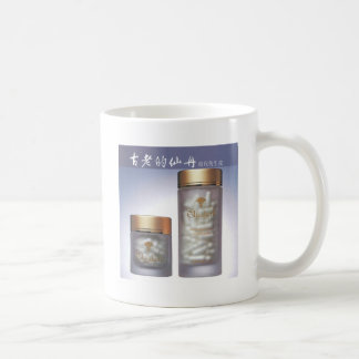 20110816183315_00001 B COFFEE MUGS