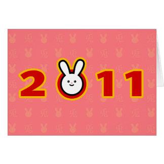 2011: Año del conejo Tarjeta De Felicitación