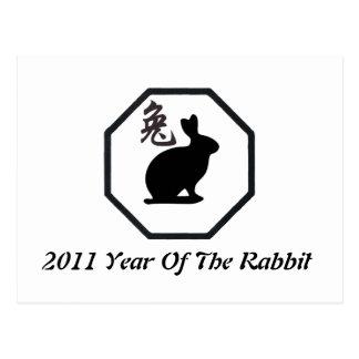 2011 años de la postal del conejo
