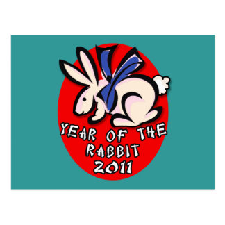2011 años de la ropa y de los regalos del conejo tarjeta postal