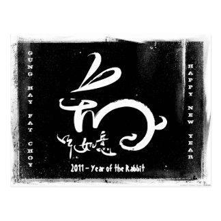 2011 años del Año Nuevo chino del conejo Tarjetas Postales