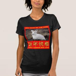 2011 años del Año Nuevo chino feliz de las liebres Camiseta