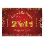 2011 Años Nuevos chinos felices - año del conejo Tarjeton