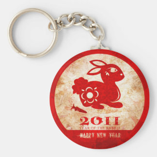 2011 Chinese New Year of the Rabbit Basic Round Button Keychain