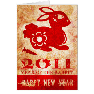 2011 Chinese New Year of the Rabbit Card