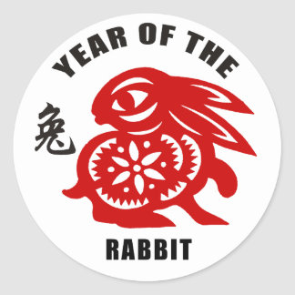 2011 Chinese Paper Cut Year of The Rabbit Classic Round Sticker