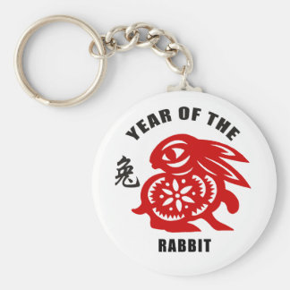 2011 Chinese Paper Cut Year of The Rabbit Keychain