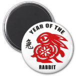 2011 Chinese Paper Cut Year of The Rabbit Magnet
