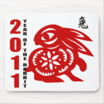 2011 Chinese Paper Cut Year of The Rabbit Mouse Pad