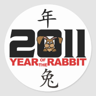 2011 Chinese Year of The Rabbit Classic Round Sticker