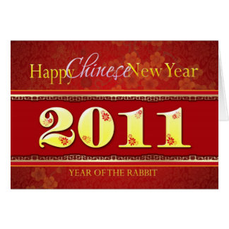 2011 Floral Happy Chinese New Year Card