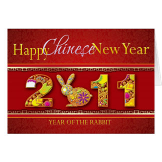 2011 Happy Chinese New Year Card