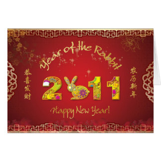 2011 Happy Chinese New Year - Year of the Rabbit Card