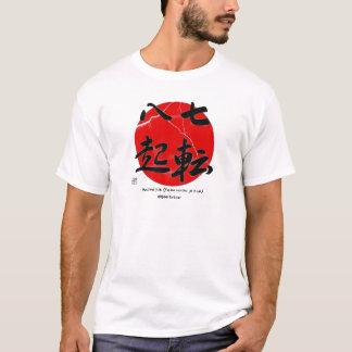 2011 Japan Earthquake T-Shirt
