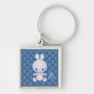 2011 New Year of the Rabbit Keychain
