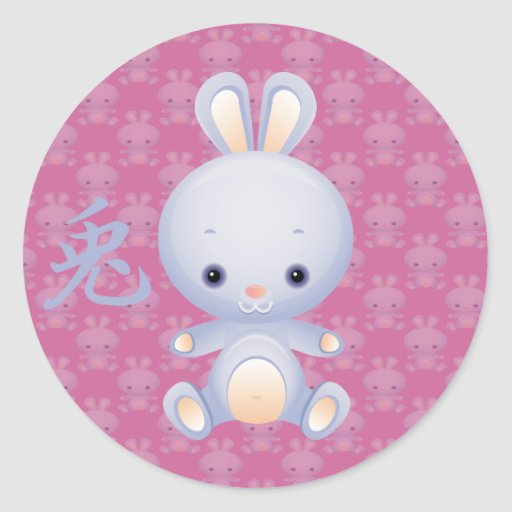 2011 New Year of the Rabbit Stickers