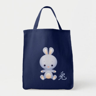 2011 New Year of the Rabbit Tote Bag