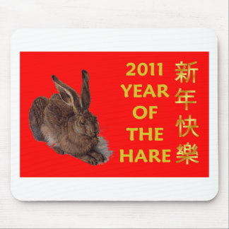 2011 Year Of The Hare (Chinese Characters) Mouse Pad