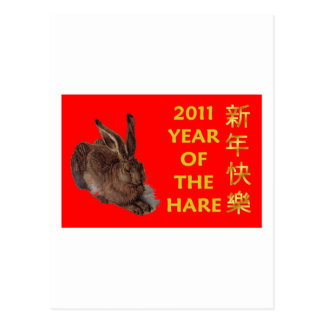 2011 Year Of The Hare (Chinese Characters) Postcard